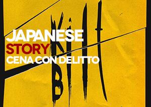 JapaneseStory